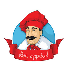 Smiling chef face vector