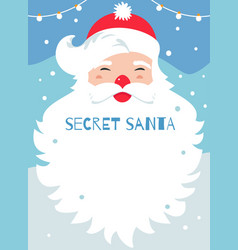 secret santa present exchange game poster vector image