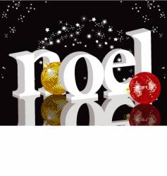 christmas noel vector image