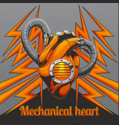 Mechanical heart on background vector