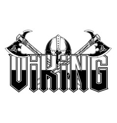 Vikingi helmet 0018 1 vector