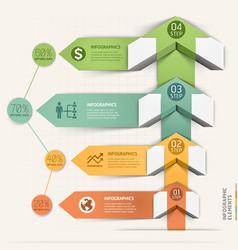 Modern arrow infographics template vector image vector image