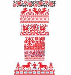 Russian embroidery ornaments vector image vector image