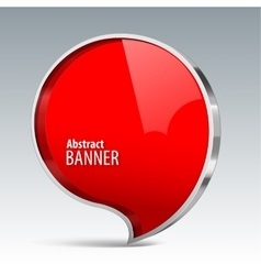 Shiny gloss red banner vector image vector image