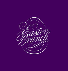 easter brunch lettering vector image