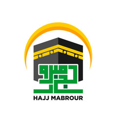 Kaaba icon for hajj mabrour vector