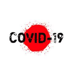 Covid-19 coronavirus ink watercolor icon vector