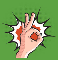 comic hand showing ok gesture pop art all is well vector image