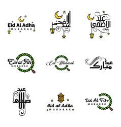 Happy eid mubarak selamat hari raya idul fitri vector