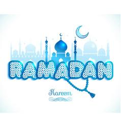 Ramadan Kareem greeting card witx text Ramadan and vector
