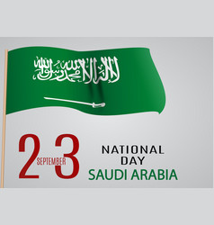 saudi arabia national day september 23 kingdom of vector image