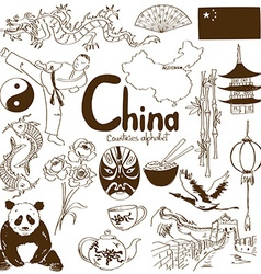 collection chinese icons vector image