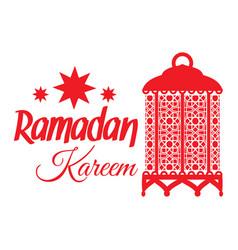 ramadan kareem islamic lantern vector image