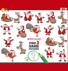 Find two same christmas characters educational vector