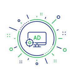 Seo adblock line icon search engine optimization vector