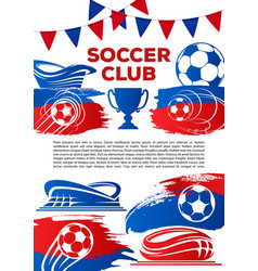 football poster for soccer game cup vector image vector image