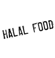 Halal food stamp vector
