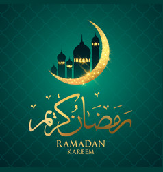 Muslim feast holy month ramadan kareem vector