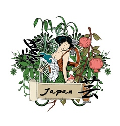japanese with geisha vector image vector image