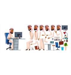 Arab man office worker animation set vector