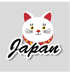 Japanese culture cat lucky vector