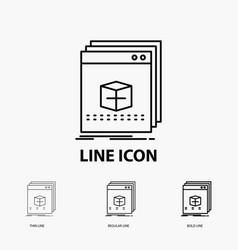 software app application file program icon in vector image