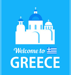 Badge with white greek church with blue domes vector