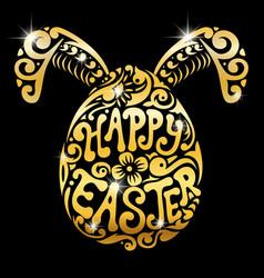 easter egg easter eggs doodles doodle book c vector image