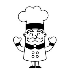 funny chef avatar character vector image