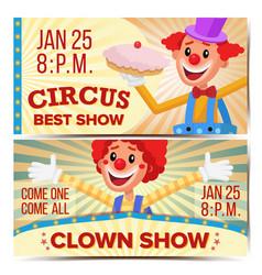 circus clown horizontal banners template vector image vector image