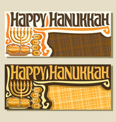 Banners for hanukkah vector