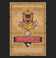 Buddhism religion victory banner flag retro poster vector