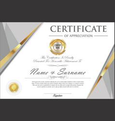 certificate retro design template 8 vector image
