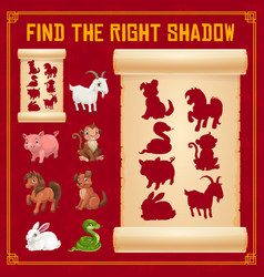 children find matching shadow new year game vector image