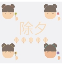 China woman face collection vector