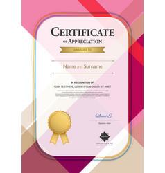 Portrait modern certificate of appreciation vector