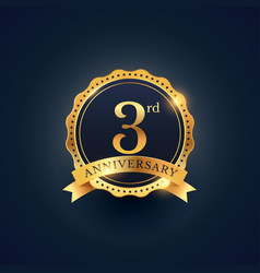 3rd anniversary celebration badge label in golden vector image