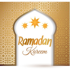 Ramadan kareem mosque door vector