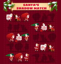 Kids christmas game with santa shadow matching vector