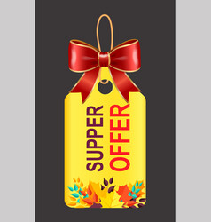 Super offer on sale with big discounts caption vector