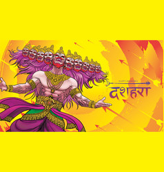 Lord rama killing ravana in happy dussehra vector