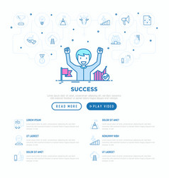 success smiling man has achieved career growth vector image