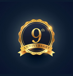 9th anniversary celebration badge label in golden vector image