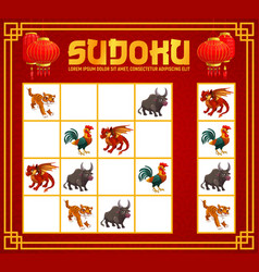 Sudoku game or puzzle with chinese zodiac animals vector