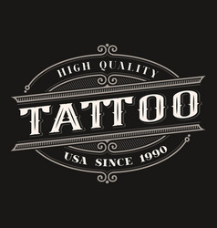 vintage logo for the tattoo studio vector image