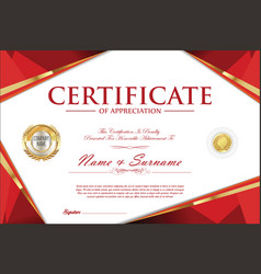 Certificate retro design template 1 vector