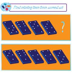Logical task find corresponding sums vector