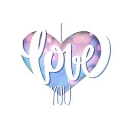 St Valentine day card vector