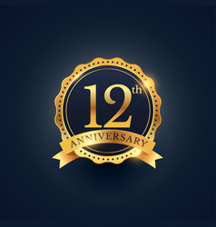 12th anniversary celebration badge label in vector image