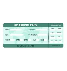 Economy class icon flat style vector